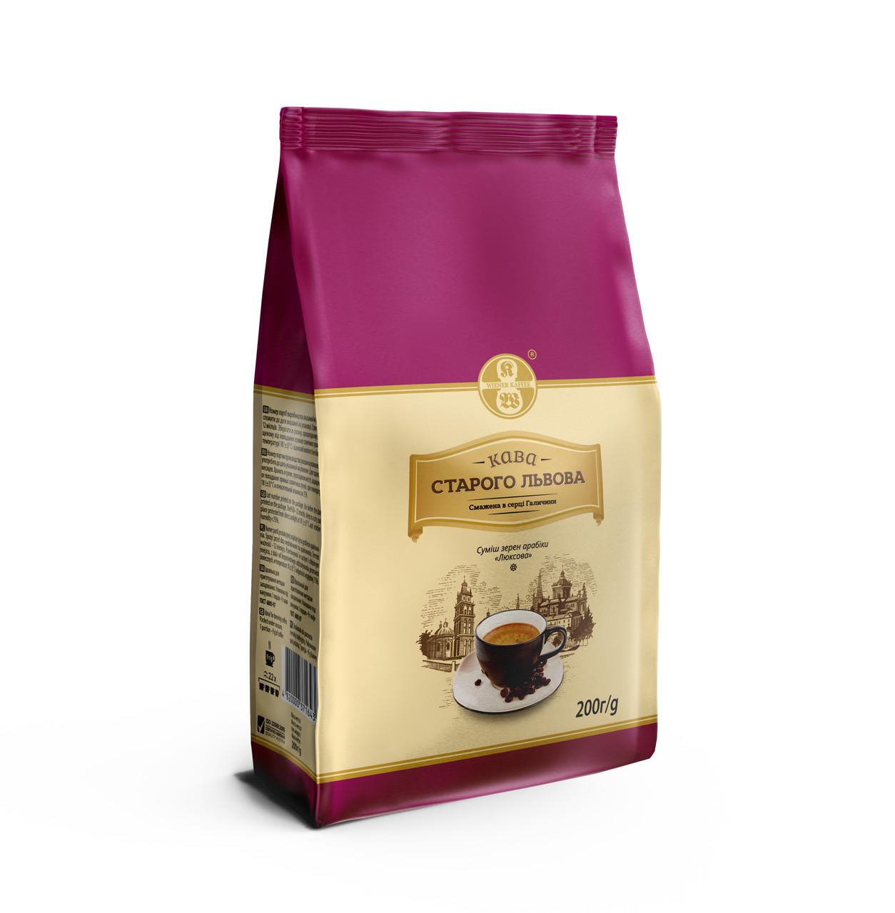 Мелена кава Кава Старого Львова Люксова 200 грам в м'якій упаковці