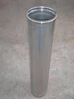 Труба дымоходная нерж. 100 мм 0,5 толщина метала 0,5