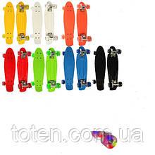 Скейт Пенни борд (Penny board), светятся колёса MS 0848-2,  разные цвета