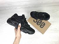 Кроссовки Adidas Yeezy 500, черные, 39р. по стельке - 24,5см