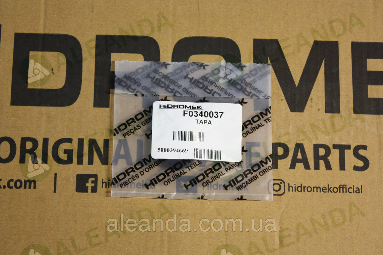 F0340037 Затичка(крашечка) в КПП Hidromek