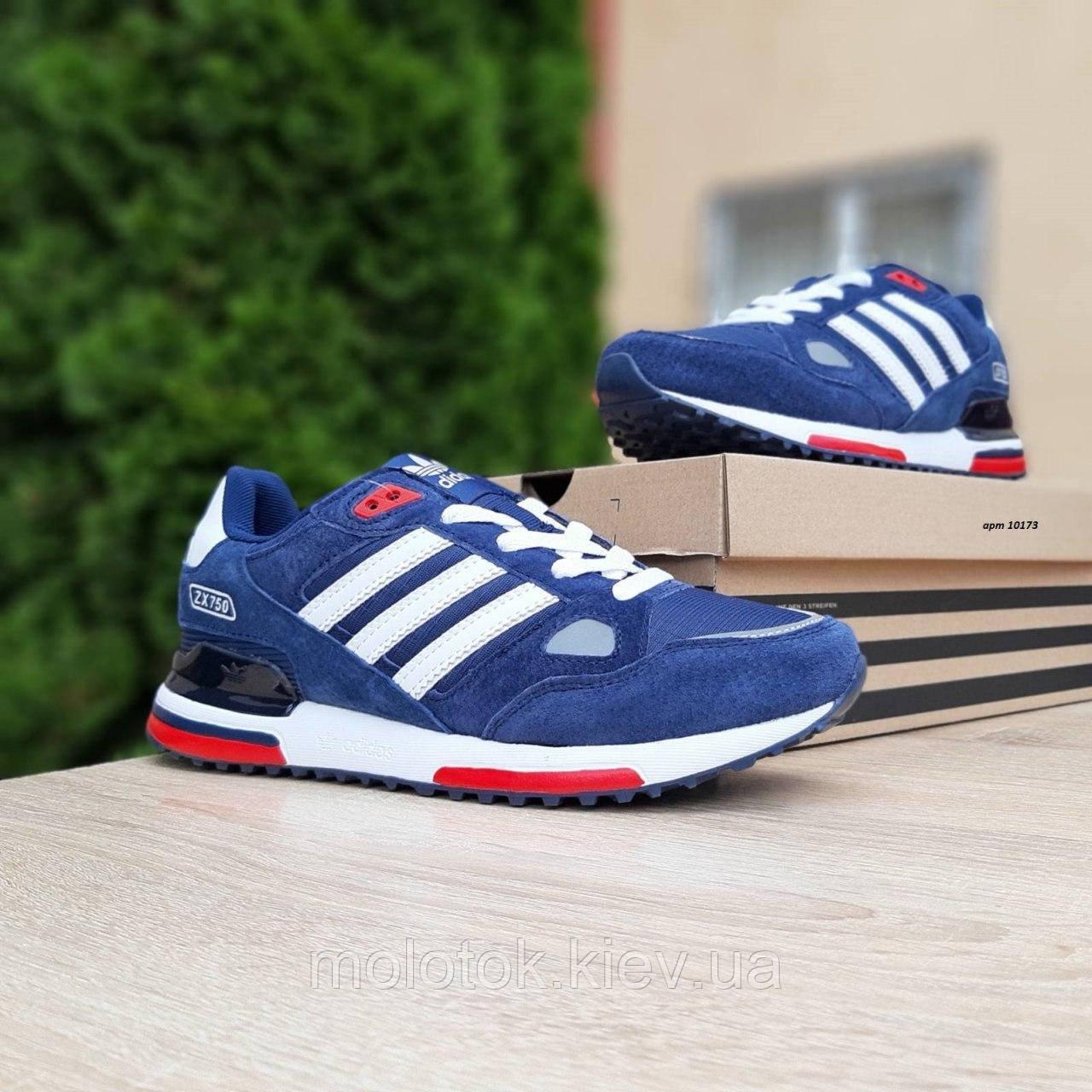Чоловічі кросівки в стилі Adidas ZX 500 сині