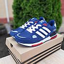 Чоловічі кросівки в стилі Adidas ZX 500 сині, фото 2