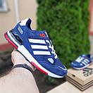 Чоловічі кросівки в стилі Adidas ZX 500 сині, фото 4
