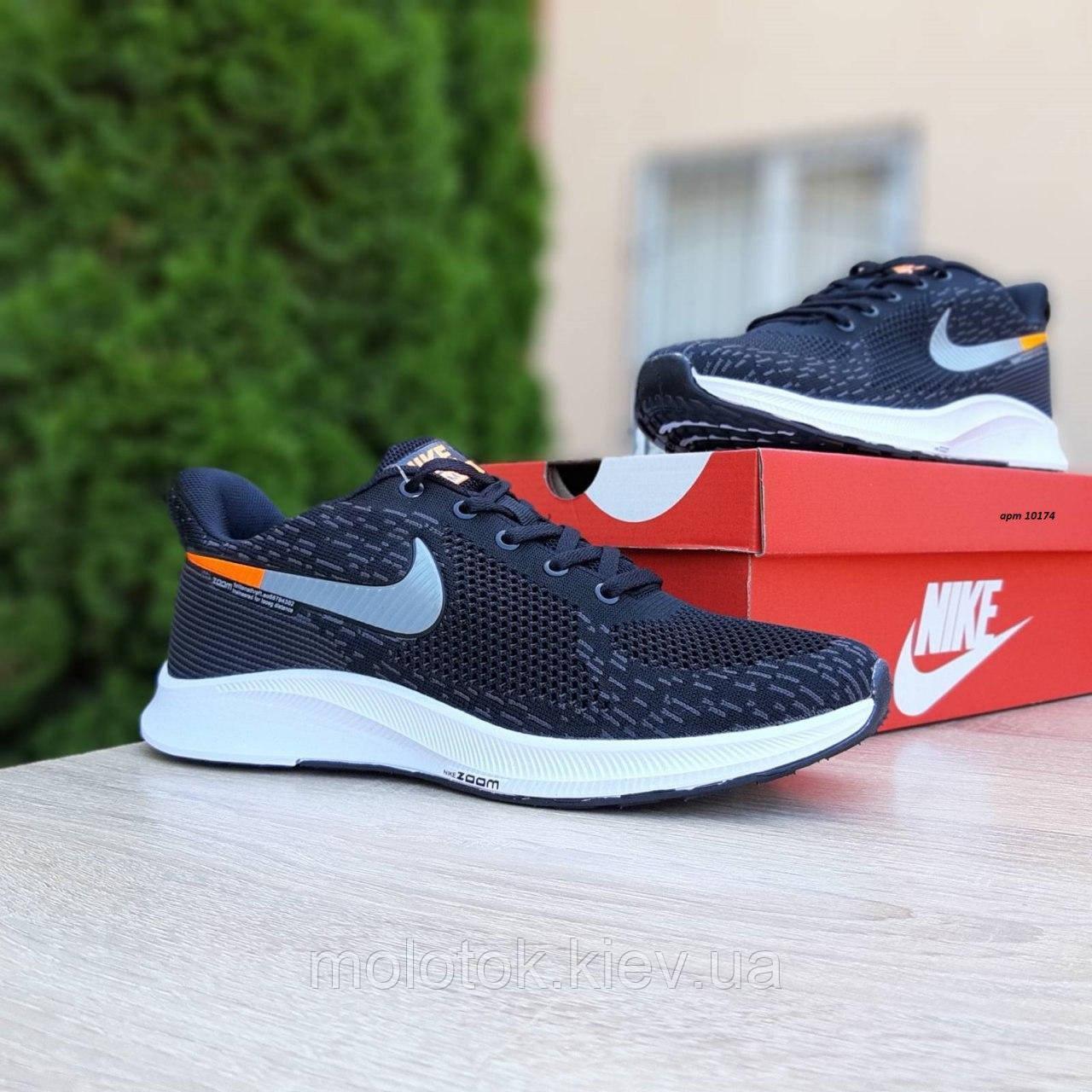 Мужские кроссовки в стиле Nike Zoom AIR черные с оранжевым