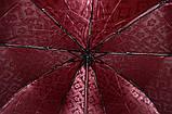 Женский зонт Sponsa ( полный автомат ) арт. 17023-01, фото 2