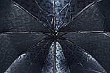 Женский зонт Sponsa ( полный автомат ) арт. 17023-04, фото 2