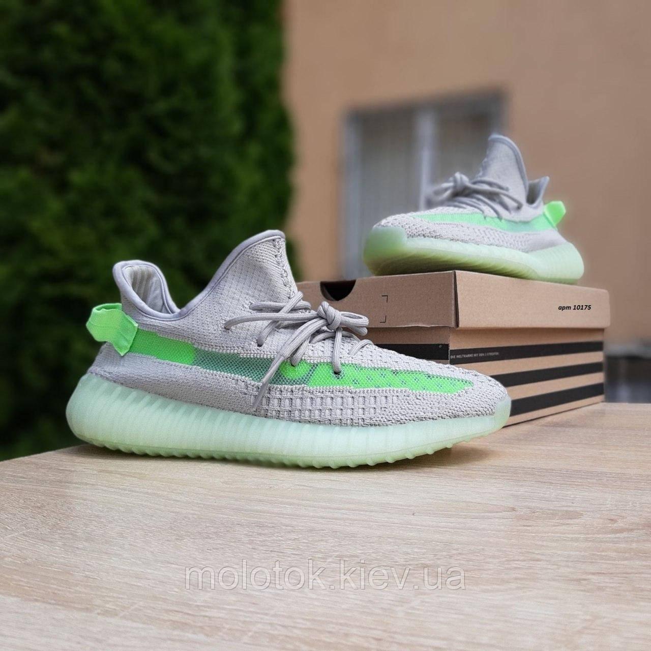 Мужские кроссовки в стиле Adidas Yeezy Boost 350 V2 серые с салатовым