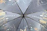 Женский зонт Три Слона ( полный автомат ) арт. 145L-04, фото 4