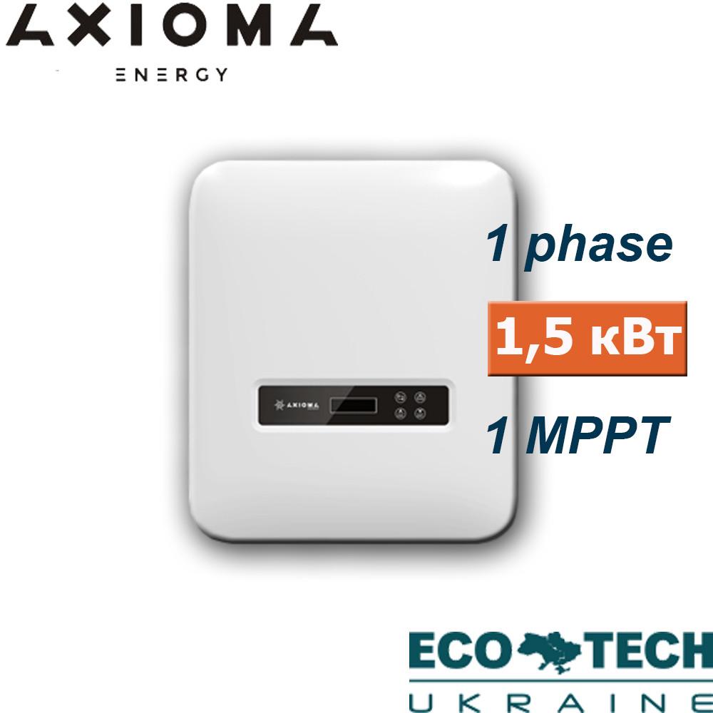 Сетевой инвертор AXIOMA AXGRID 1,5/2 (1 фаза, 1,5 кВт, 1 МРРТ)