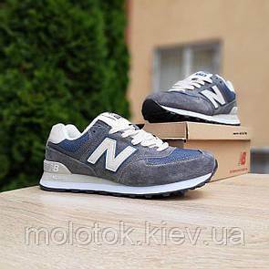 Мужские кроссовки в стиле New Balance 574 cерые с синим