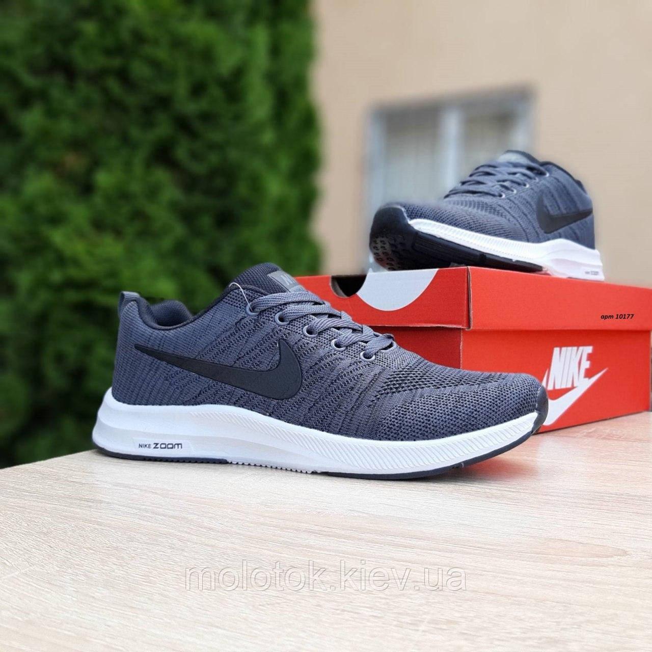 Мужские кроссовки в стиле Nike Zoom серые