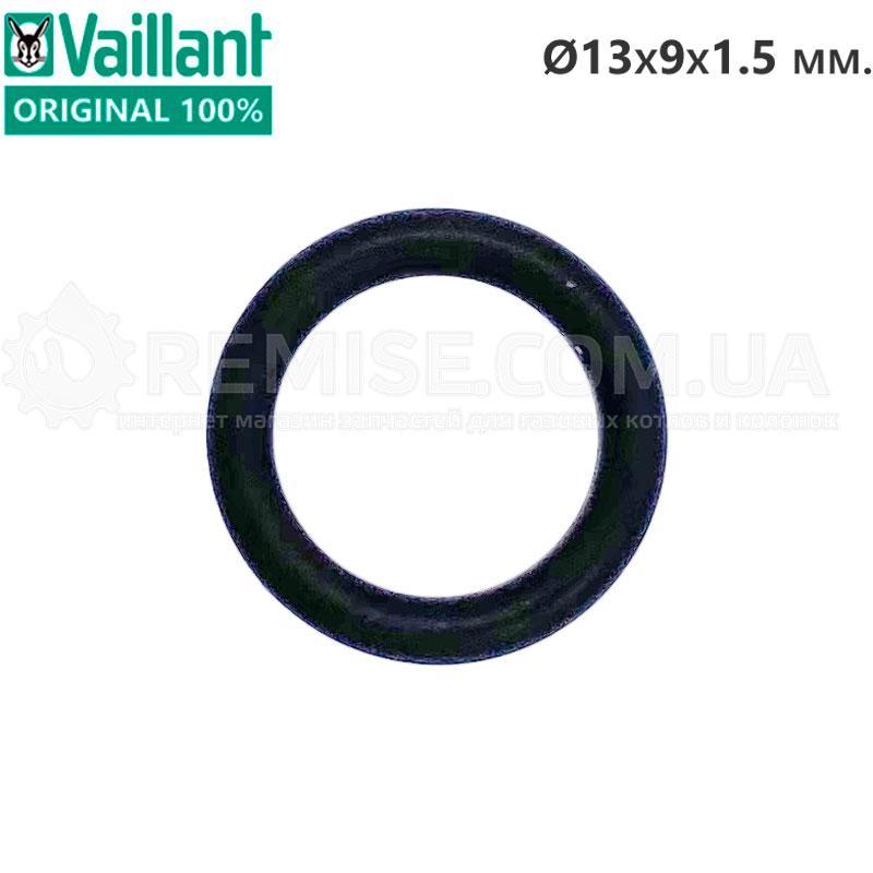 Уплотнительное кольцо 1шт. Vaillant - 981154
