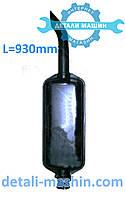 Глушитель МТЗ ЮМЗ Т-40 длина 930 мм (короткий) 60-1205015