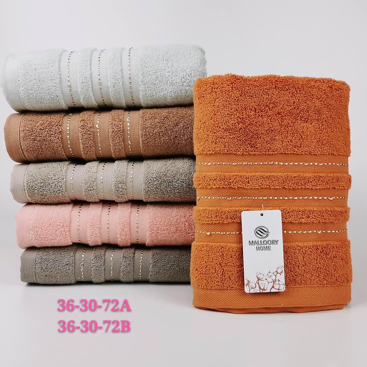 Полотенце банное махровое плотные размер 140*70 см (от 6 шт)