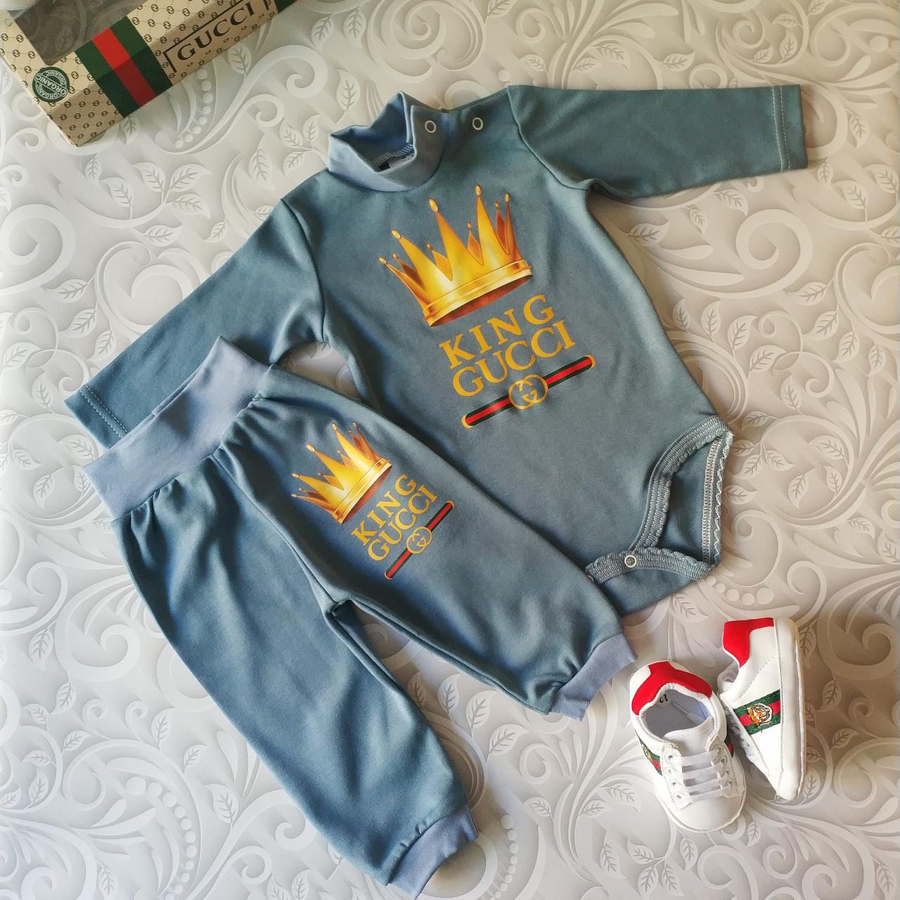 Комплект для новорожденных Gucci