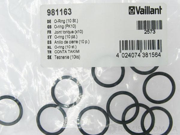 Уплотнительное кольцо вторичного теплообменника Vaillant - 981163