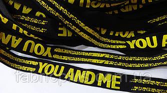 "Тесьма отделочная лампасы ""YOU AND ME"" 23 мм черная с желтым"