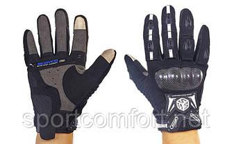 Мотоперчатки SCOYCO MC20 размер M-XL (карбон) цвета в  ассортименте