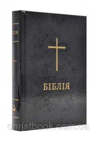 Біблія (мала, 10432) чорна