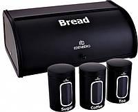 Хлебница Edenberg из нержавеющей стали Черный (EB-097B)