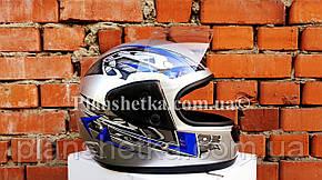 Шлем для мотоцикла Hel-Met 101 серый с синим, фото 2