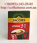 Кофе Jacobs 3в1 Intense 24 пакетика × 12 г. Кофе Якобс 3в1 Интенс 288 г.