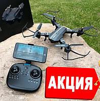 Квадрокоптер RC с HD wi-fi камерой,складной профессиональный дрон на пульту