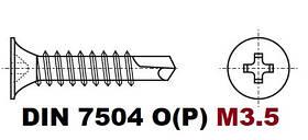 D3.5 07.05 DIN 7504 P (Саморез с потайной головкой и буром)