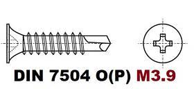 D3.9 07.05 DIN 7504 P (Саморез с потайной головкой и буром)