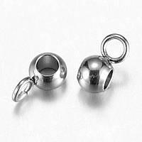 Металлические бейлы-бусины из нержавеющей стали с кольцом 7х4 мм платина для рукоделия