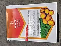 Гербицид Зенкор для картошки, 1кг