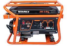 Генератор газ/бензин Vitals JBS 2.8bg (3.0 кВт, ручной запуск, пропан)