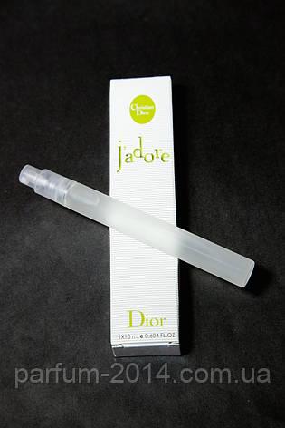 Женский мини парфюм 10 ml (реплика), фото 2
