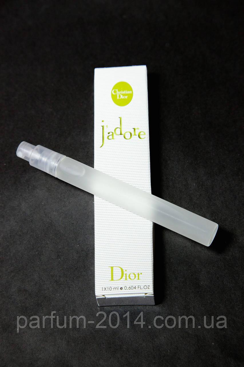 Женский мини парфюм 10 ml (реплика)