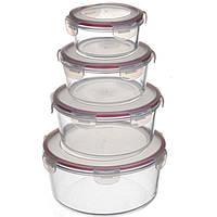 Контейнеры пищевые стеклянные круглые A-PLUS 4 шт, фото 1