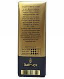 Кофе молотый Dallmayr Prodomo 500 гр, фото 4