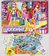 Настольная игра для детей от 3 лет Веселый шопинг ТМ Danko toys, лучшая монополия
