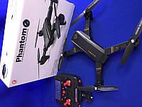 Управляемый дрон D5HW DRONE