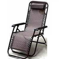 Садове крісло шезлонг розкладне (для відпочинку, пляжу, туризму, дачі, крісло садове), фото 1