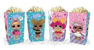 Коробочки для сладостей и попкорна Куклы ЛОЛ  5 штук