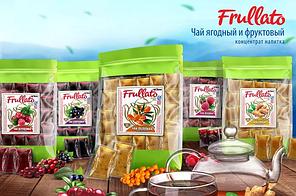 Натуральные фруктовые чаи TM Frullato
