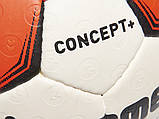 М'яч гандбольний CONCEPT PLUS HANDBALL, фото 2