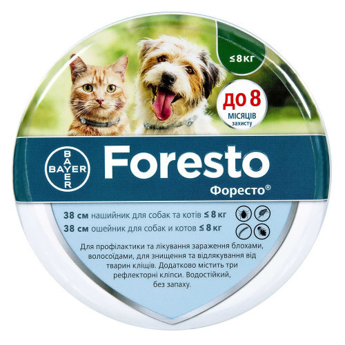 Ошейник Bayer Foresto против блох и клещей для кошек и собак, 38 см