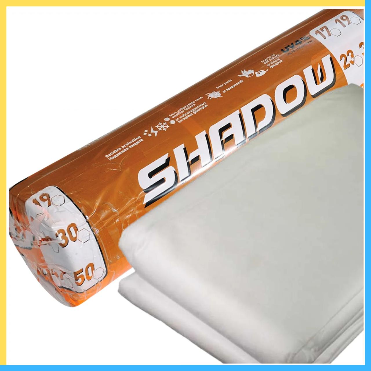 """Агроволокно  пакетированное 50 г/м² белое 1.6х5 м.""""Shadow"""" (Чехия) 4%"""