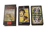 Таро Манара и Две Книги, Магия любви, Все Краски любви ( набор ), фото 3