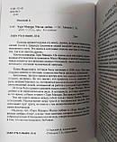 Таро Манара и Две Книги, Магия любви, Все Краски любви ( набор ), фото 6