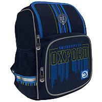 Рюкзак школьный Yes S-35 Oxford (558150)