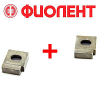 Сухарики для лобзика Фиолент ПМ3-600Э, запчасти на лобзик фиолент, фото 1