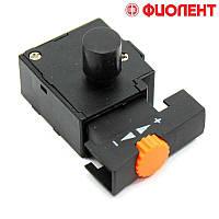 Кнопка лобзика Фиолент 600W, запчасти на лобзик фиолент